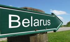 организация туров по Беларуси, туры по Белоруссии, экскурсии по беларуси, экскурсии по белоруссиии