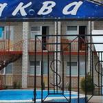 Частный пансионат Аква, Железный Порт, Украина