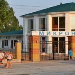 база отдыха Микрон, Затока, Украина