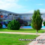 Частный пансионат Ольвия, Железный Порт, Украина